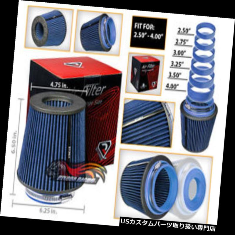 エアインテーク インナーダクト BLUEユニバーサルインレットインテークコーンオープントップドライ交換フィルターマツダ&フォード BLUE Universal Inlet Air Intake Cone Open Top Dry Replacement Filter Mazda &Ford