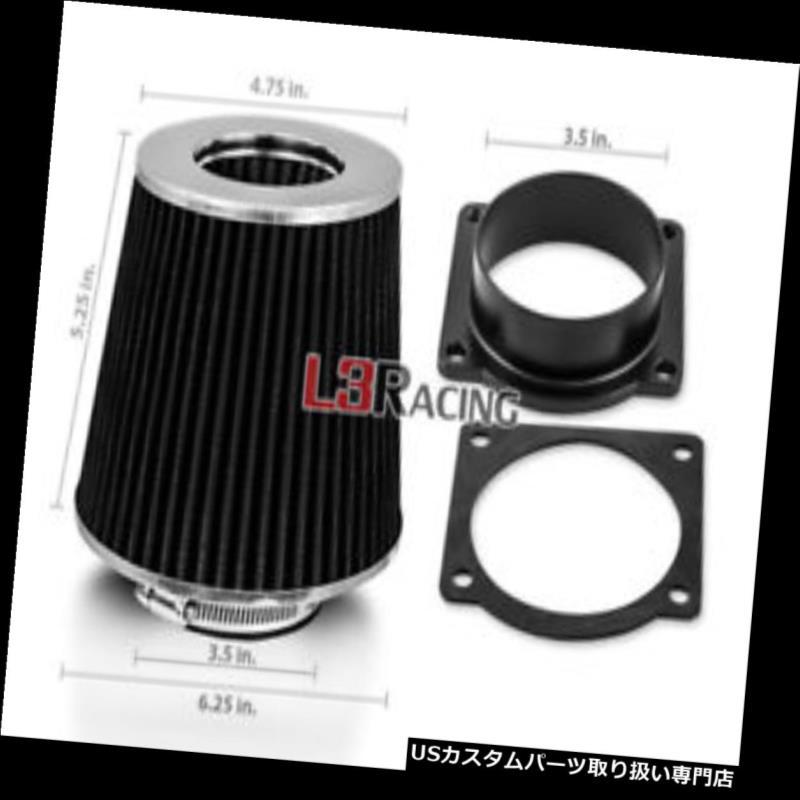 エアインテーク インナーダクト 97-05 E450 E350エコノリン5.4L 6.8L用エアインテークMAFアダプターブラックフィルターキット AIR INTAKE MAF Adapter BLACK Filter Kit For 97-05 E450 E350 Econoline 5.4L 6.8L