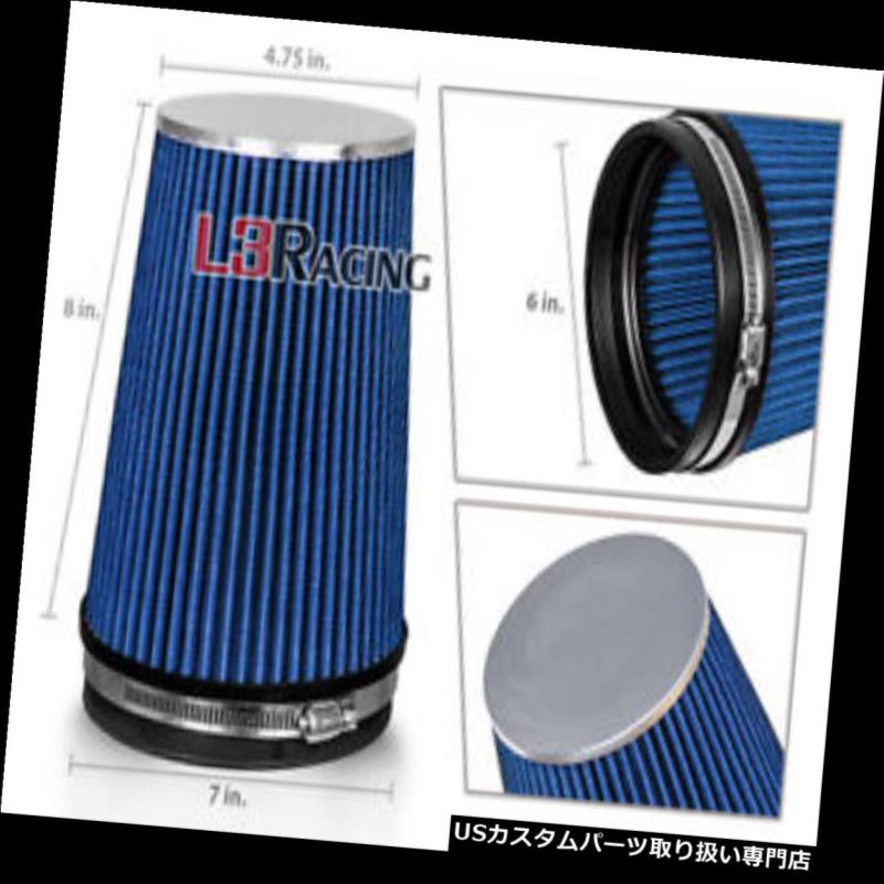 "2.75 Inches 2.75/"" Inlet 70mm Cold Air Intake Cone Dry Filter For Chevrolet"