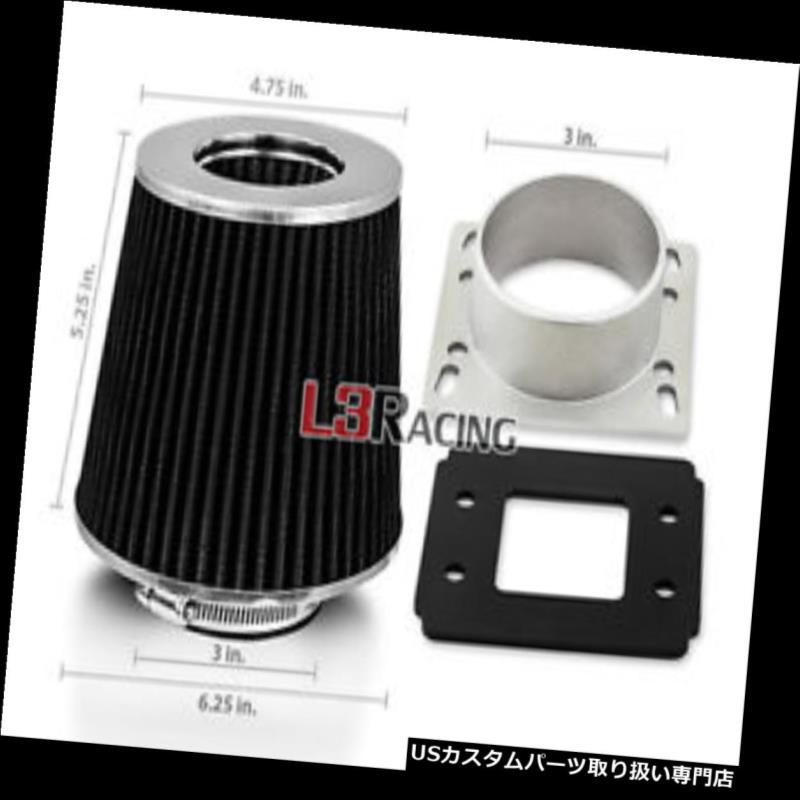 エアインテーク インナーダクト ブラックコーンドライフィルター+ BMW 84-91 318 325 M3 E30用エアインテークMAFアダプターキット BLACK Cone Dry Filter + AIR INTAKE MAF Adapter Kit For BMW 84-91 318 325 M3 E30