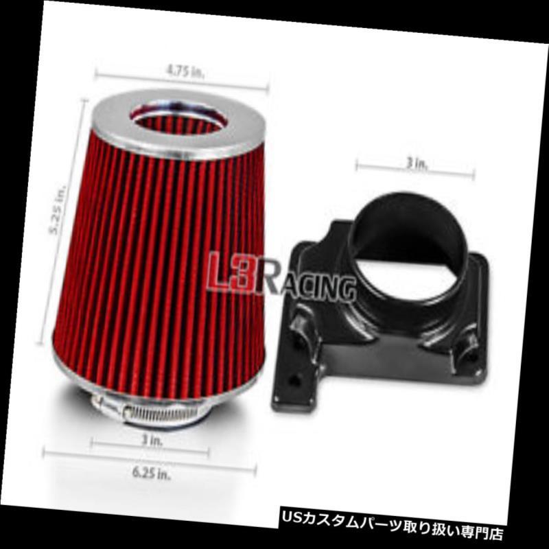 エアインテーク インナーダクト レッドコーンドライフィルター+ 95-99エクリプスタロンターボ用エアインテークMAFアダプターキット RED Cone Dry Filter + AIR INTAKE MAF Adapter Kit For 95-99 Eclipse Talon Turbo