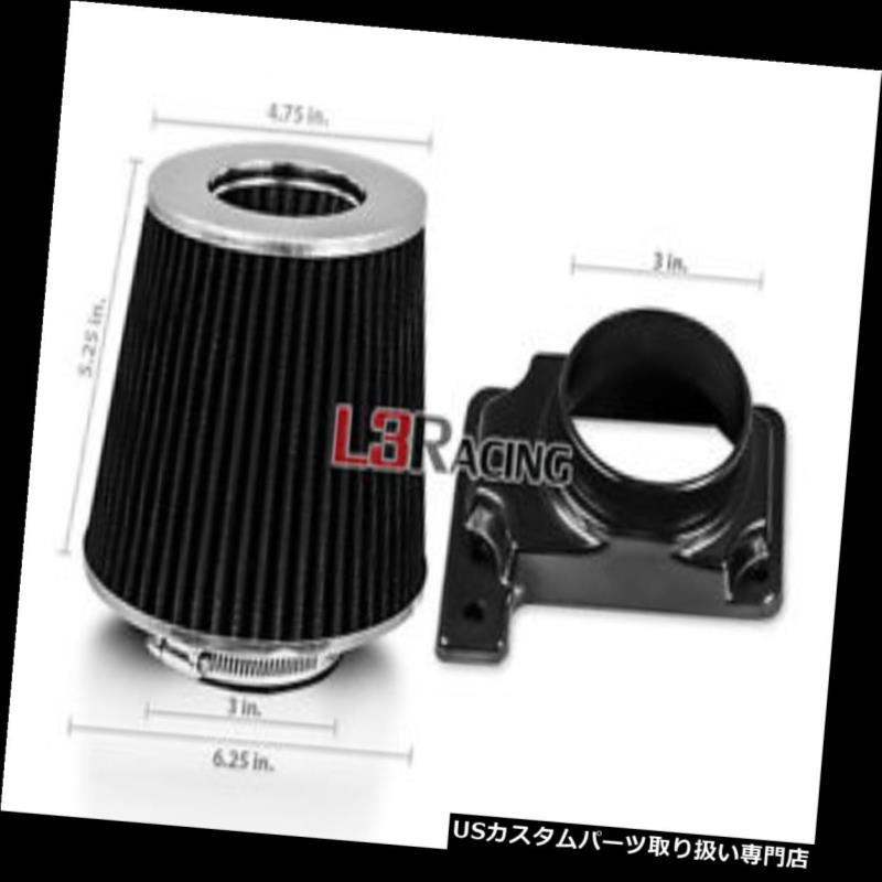 エアインテーク インナーダクト ブラックコーンドライフィルター+ 00-05用エアインテークMAFアダプターキット三菱エクリプス BLACK Cone Dry Filter + AIR INTAKE MAF Adapter Kit For 00-05 Mitsubishi Eclipse