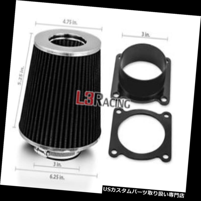 エアインテーク インナーダクト ブラックコーンドライフィルター+ 00-06マキシマI30 I35のためのAIR INTAKE MAFアダプターキットフィット BLACK Cone Dry Filter + AIR INTAKE MAF Adapter Kit Fit For 00-06 Maxima I30 I35