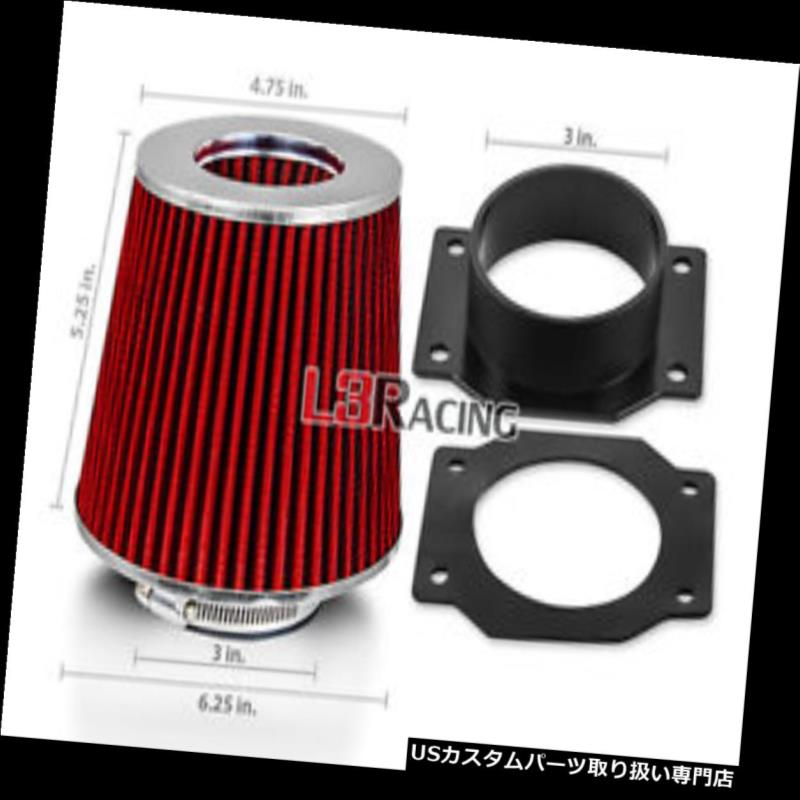 USエアインテーク インナーダクト 日産96-00パスファインダー3.3L V6用エアインテークアダプターキット+ REDドライコーンフィルター AIR INTAKE Adapter kit + RED Dry Cone Filter For Nissan 96-00 Pathfinder 3.3L V6
