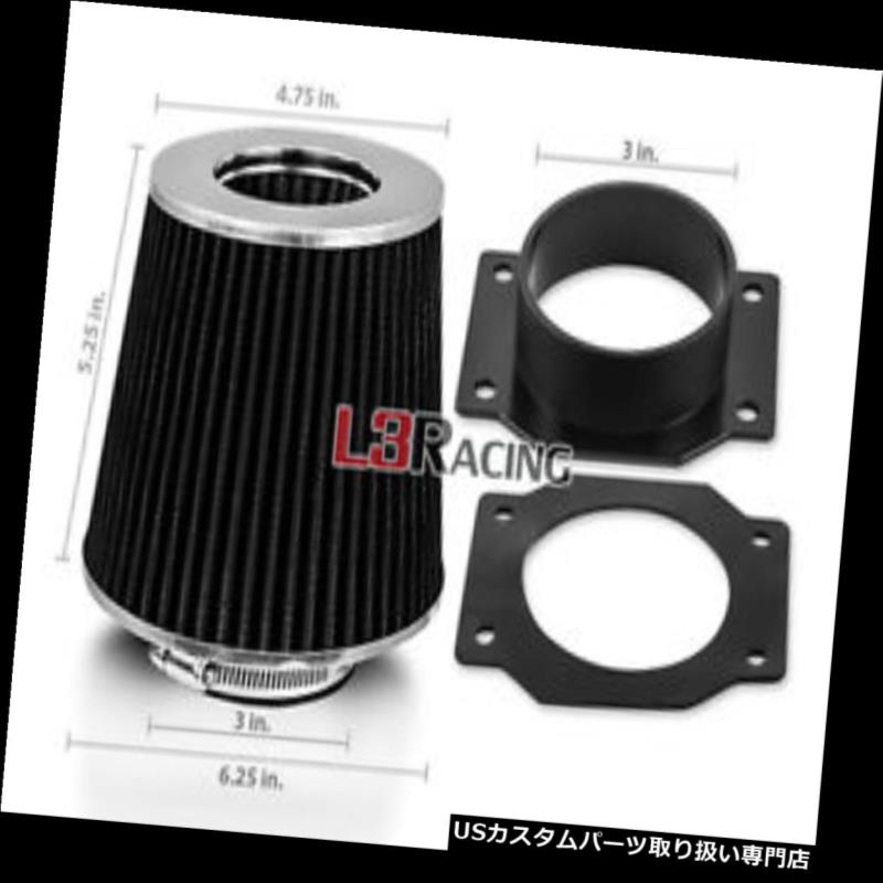 USエアインテーク インナーダクト ブラックコーンドライフィルター+ 93-99 I30 J30 3.0L V6用エアインテークMAFアダプターキット BLACK Cone Dry Filter + AIR INTAKE MAF Adapter Kit For 93-99 I30 J30 3.0L V6