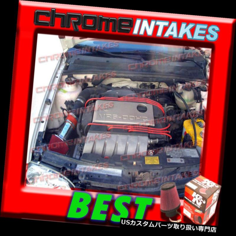 USエアインテーク インナーダクト K& N + RED 92 93-98 VWゴルフGTI /コラドSLC / JETTA / PASS  AT 2.8 2.8L VR6 V6エアインテーク K&N+RED 92 93-98 VW GOLF GTI/CORRADO SLC/JETTA/PASSAT 2.8 2.8L VR6 V6 AIR INTAKE