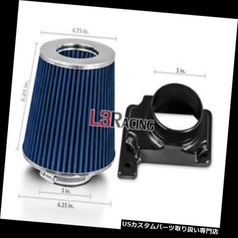 """3/"""" Inch 76mm Universal Type Cold Air Intake ByPass Valve BLUE Filter For Mazda"""