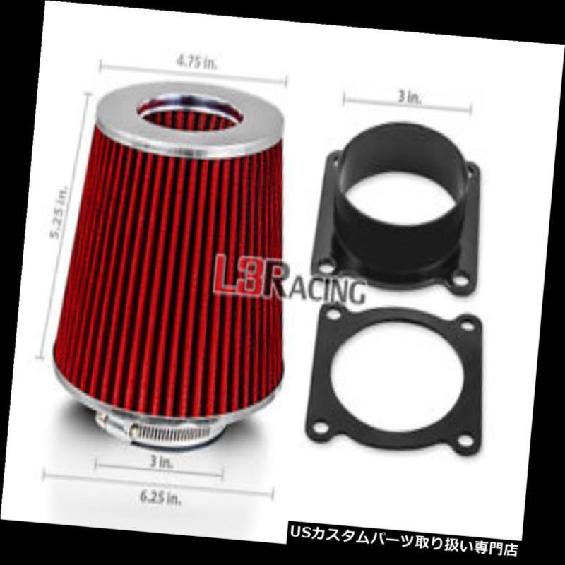 USエアインテーク インナーダクト 日産00-06 Sentra 2.0L 2.5L L4用REDフィルターエアインテークアダプターキット RED Filter AIR INTAKE Adapter Kit For Nissan 00-06 Sentra 2.0L 2.5L L4