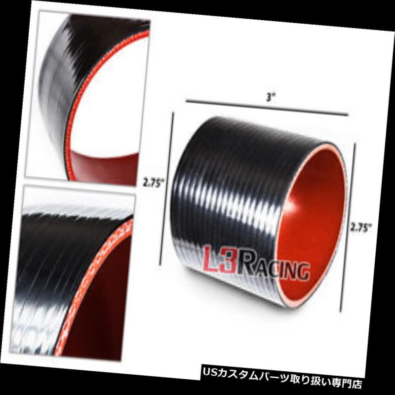 """RED 2.75/""""-2.5 70-63mm 3-ply Silicone Reducer Hose Turbo Intake Intercooler AD"""