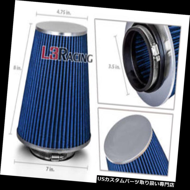 USエアインテーク インナーダクト ブルー3.5インチ3.5インチ89mm吸気エアインテークロングトラックフィルターサイオン/スバル BLUE 3.5 Inches 3.5