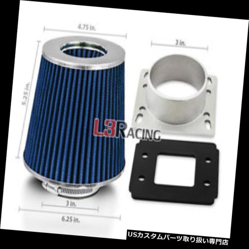USエアインテーク インナーダクト トヨタ86-89セリカ2.0 L4用ブルーコーンドライフィルター+エアインテークMAFアダプターキット BLUE Cone Dry Filter + AIR INTAKE MAF Adapter Kit For Toyota 86-89 Celica 2.0 L4