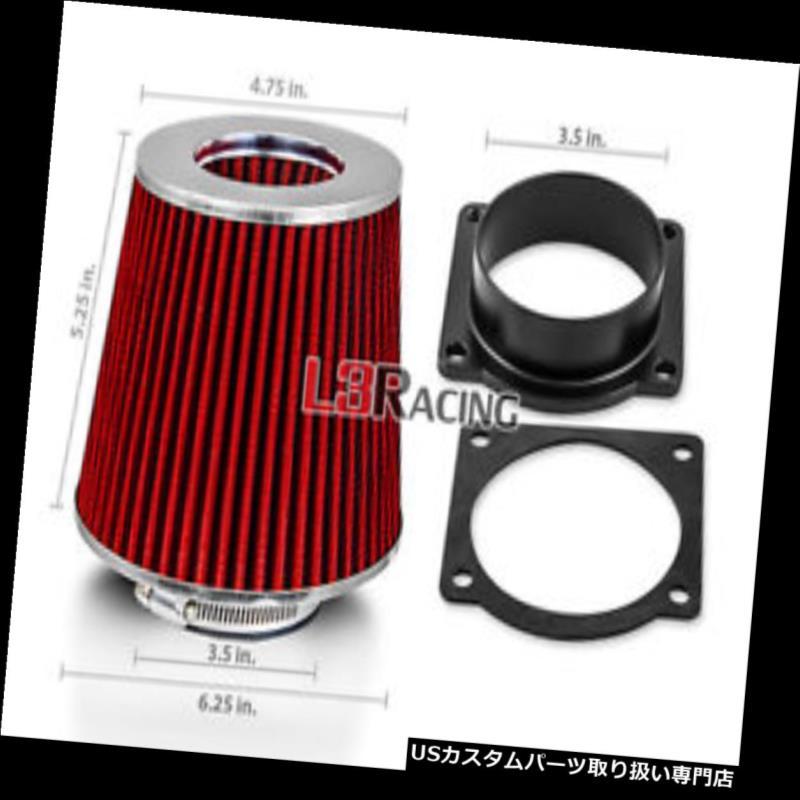 USエアインテーク インナーダクト レッドコーンドライフィルター+ MAF付き93-96 F150 5.0L V8用エアインテークMAFアダプターキット RED Cone Dry Filter + AIR INTAKE MAF Adapter Kit For 93-96 F150 5.0L V8 with MAF