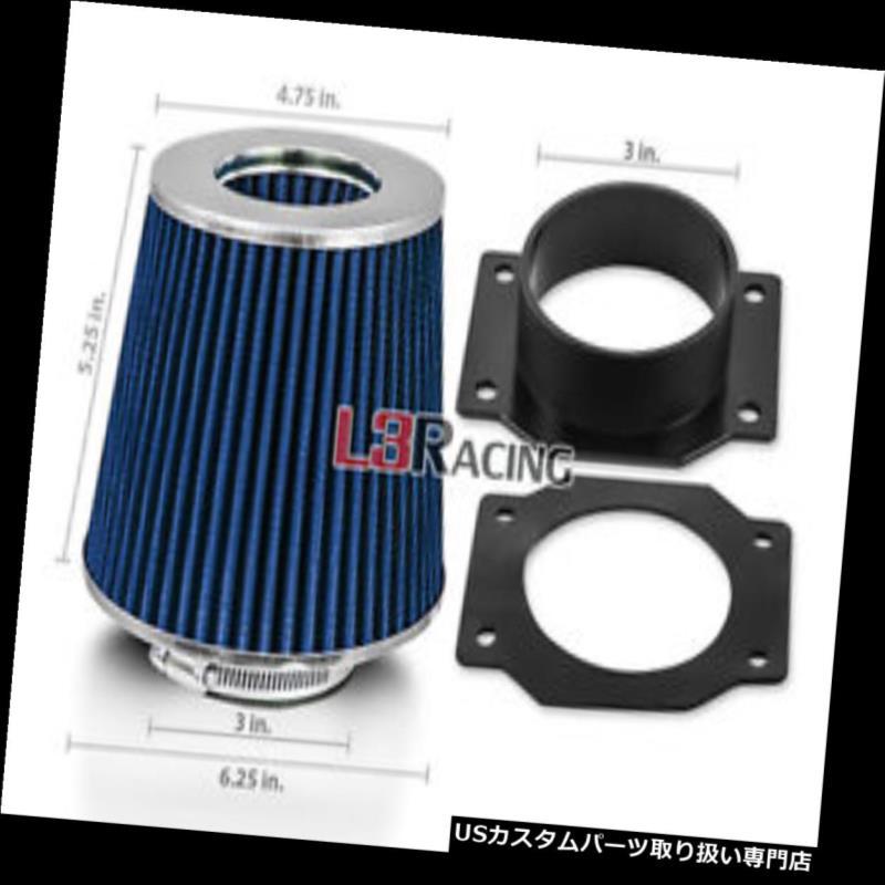 USエアインテーク インナーダクト 93-99インフィニティI30 J30 3.0L V6用エアインテークアダプター+ブルーフィルター AIR INTAKE Adapter + BLUE Filter For 93-99 Infiniti I30 J30 3.0L V6