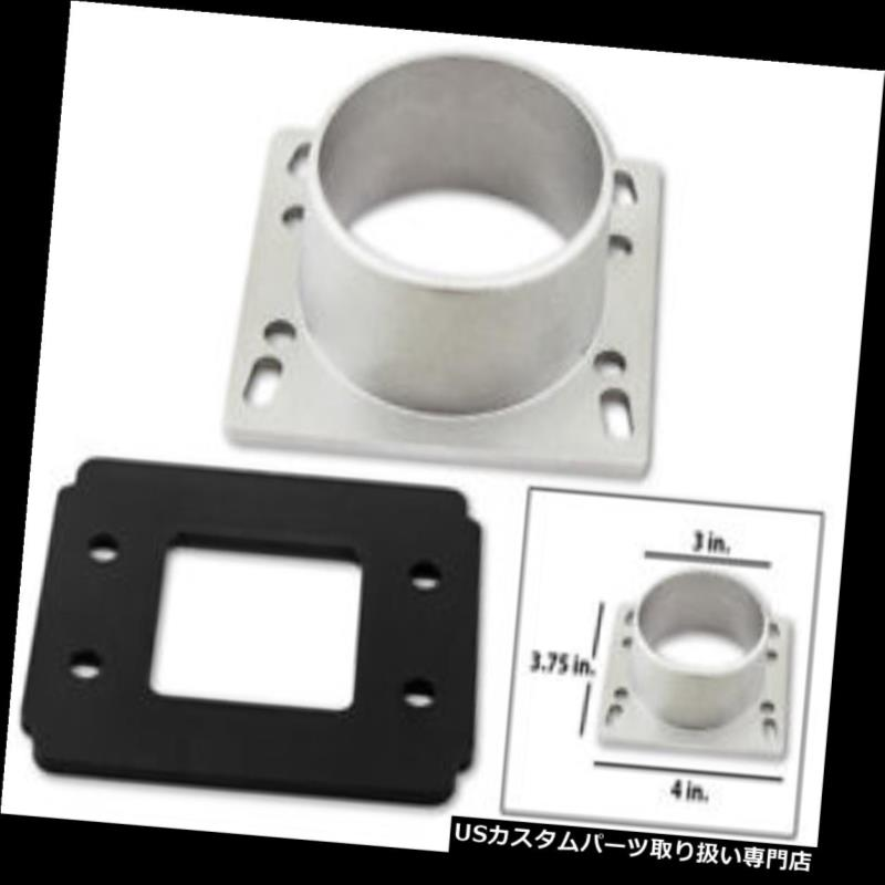 USエアインテーク インナーダクト 日産93-97 Altima 2.4 L4用吸気MAFマスエアフローセンサーアダプタープレート Air Intake MAF Mass Air Flow Sensor Adapter Plate For Nissan 93-97 Altima 2.4 L4