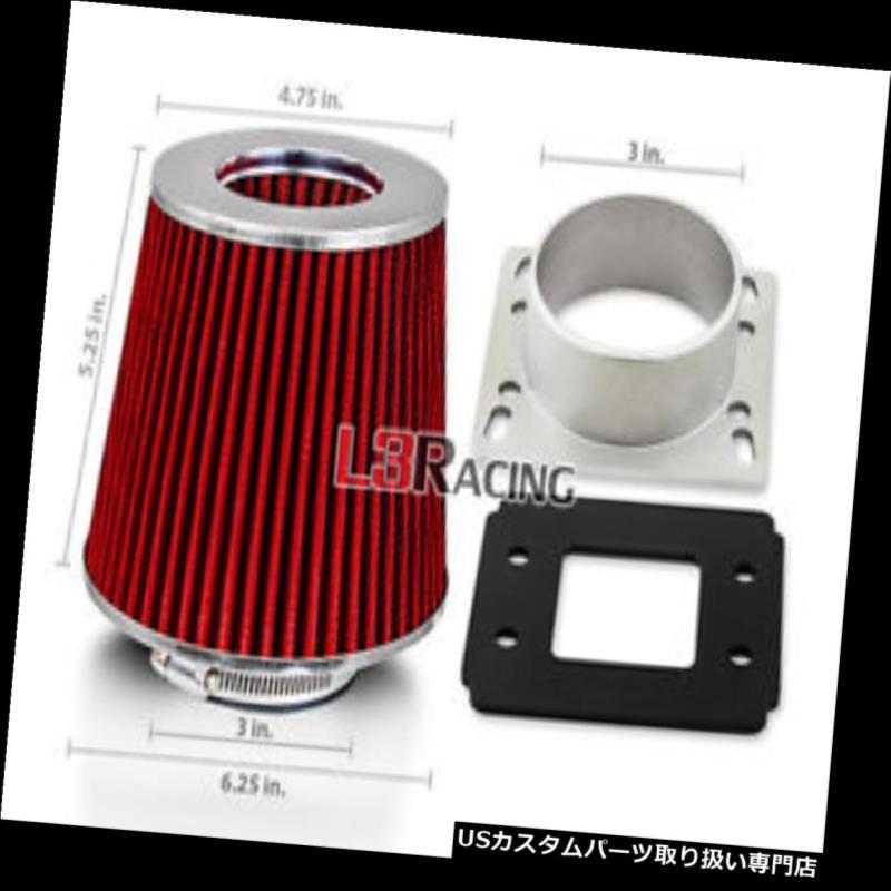 USエアインテーク インナーダクト トヨタ88-95ピックアップ2.4 3.0のための赤コーンドライフィルター+ AIR INTAKE MAFアダプターキット RED Cone Dry Filter + AIR INTAKE MAF Adapter Kit For Toyota 88-95 Pickup 2.4 3.0