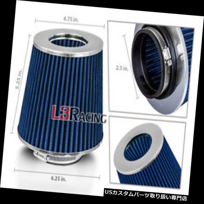 USエアインテーク インナーダクト 青2.5インチ2.5インチ63インチインレット冷たい空気吸入コーンドライフィルターインフィニティ BLUE 2.5 Inches 2.5