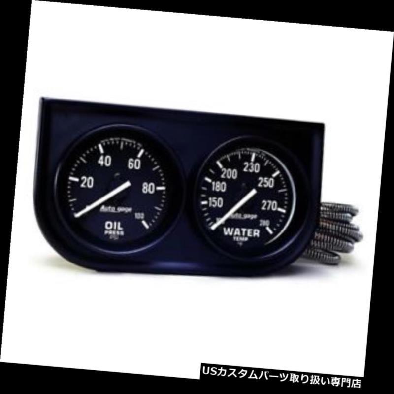 Auto Meter P10150 Center Console