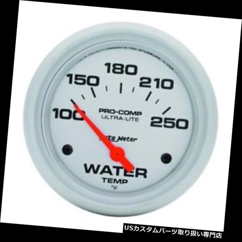 USタコメーター オートメーター4437ウルトラライト空芯水温計、2?5/8 Auto Meter 4437 Ultra-Lite Air-Core Water Temperature Gauge, 2-5/8