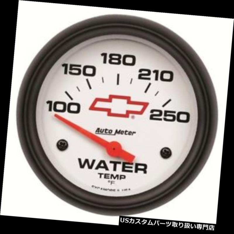 USタコメーター オートメーター5837-00406 GMホワイト空芯水温計 Auto Meter 5837-00406 GM White Air-Core Water Temperature Gauge