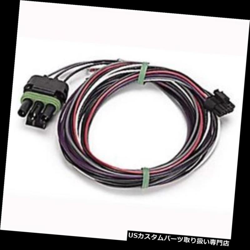 USタコメーター デジタルステッピングモーターブーストゲージ用オートメーター5229ワイヤーハーネス Auto Meter 5229 Wire Harness for Digital Stepper Motor Boost Gauges