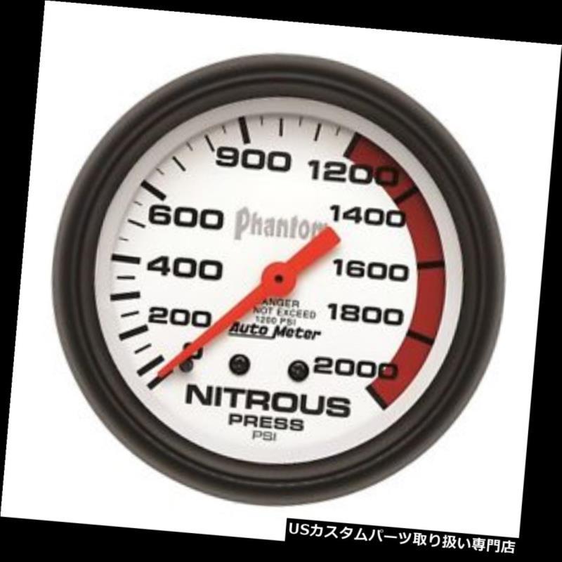 USタコメーター オートメーター5828ファントム機械的亜硝酸圧0?2000ゲージ2?5/8
