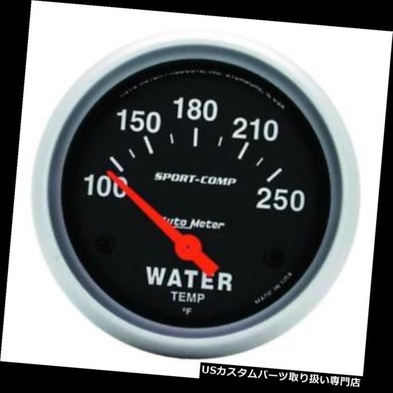 USタコメーター オートメーター3531スポーツコンプ空芯水温計 Auto Meter 3531 Sport-Comp Air-Core Water Temperature Gauge