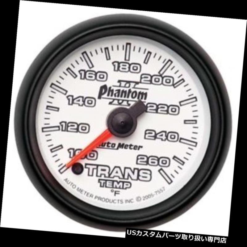 USタコメーター オートメーター7557ファントムIIデジタルステッピングモータートランス温度計 Auto Meter 7557 Phantom II Digital Stepper Motor Trans Temp Gauge