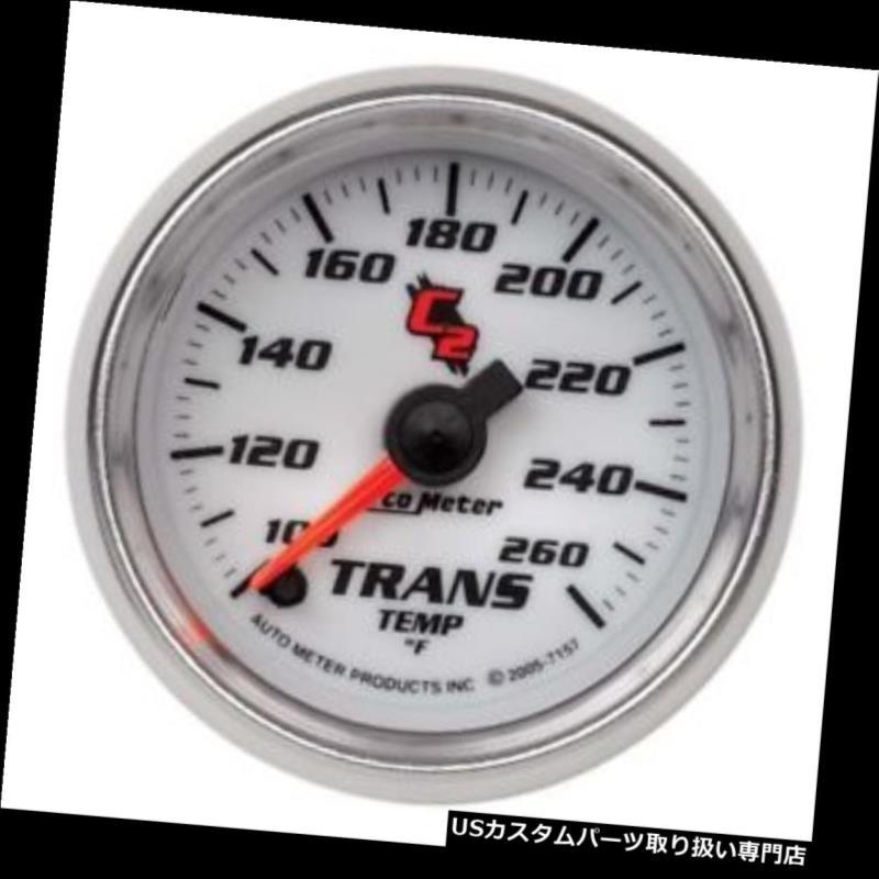 USタコメーター オートメーター7157 C2デジタルステッピングモータートランスミッション温度計 Auto Meter 7157 C2 Digital Stepper Motor Transmission Temp Gauge