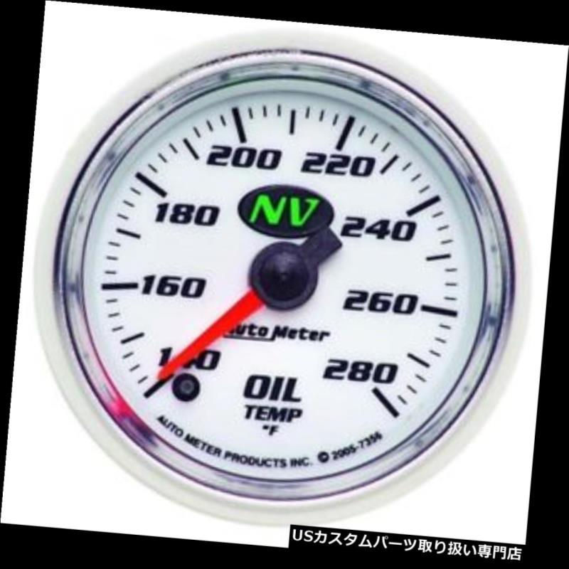 USタコメーター オートメーター7356 NVデジタルステッパーモーター油温計 Auto Meter 7356 NV Digital Stepper Motor Oil Temperature Gauge