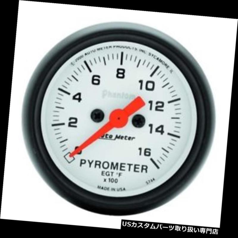 USタコメーター オートメーター5744ファントムデジタルステッピングモーター高温計 Auto Meter 5744 Phantom Digital Stepper Motor Pyrometer Gauge