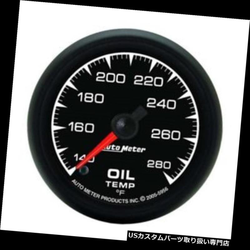 Auto Meter 2275 Metric Adapter Mechanical Temperature