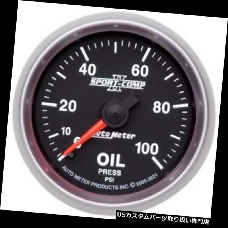 USタコメーター オートメーター3621 Sport-Comp IIメカ油圧ゲージ、100 PSI、2-1 / 16 Auto Meter 3621 Sport-Comp II Mech Oil Pressure Gauge, 100 PSI, 2-1/16