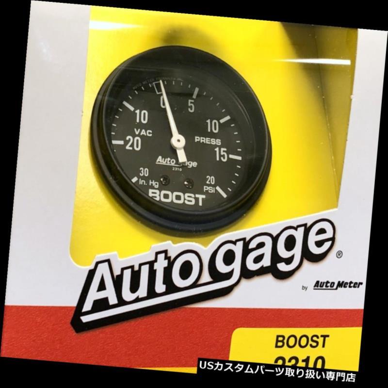 車用品・バイク用品 >> 車用品 >> パーツ >> メーター >> タコメーター USタコメーター オートメーターオートゲージ2310メカニカルブースト圧力真空計ブラック2 5/8