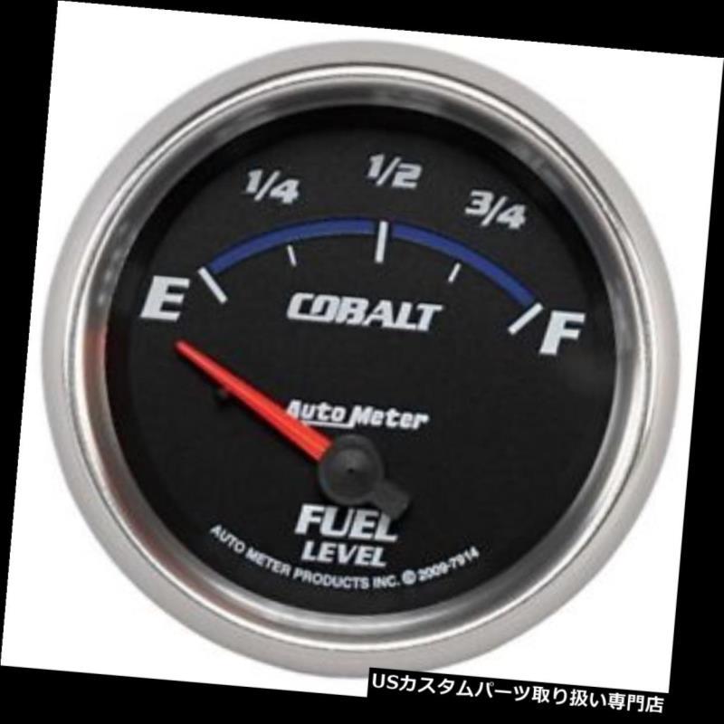 USタコメーター オートメーター7914コバルト空芯燃料レベルゲージ、2-5 / 8インチ Auto Meter 7914 Cobalt Air-Core Fuel Level Gauge, 2-5/8 Inch