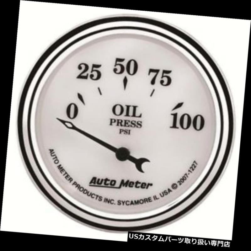USタコメーター オートメーター1227オールドタイムホワイトII空芯油圧ゲージ Auto Meter 1227 Old-Tyme White II Air-Core Oil Pressure Gauge