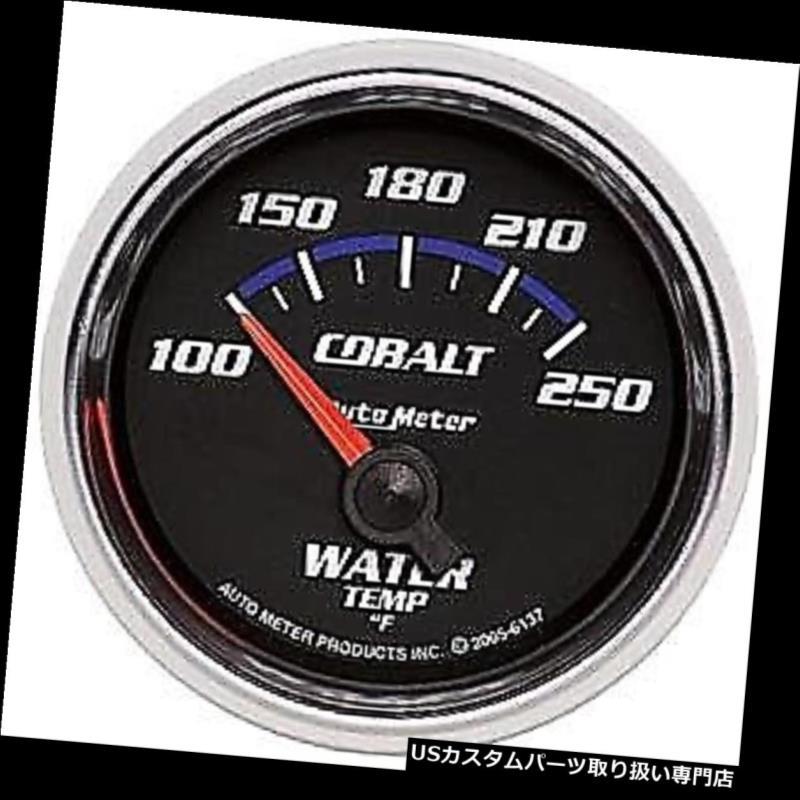 USタコメーター オートメーター6137コバルトシリーズゲージ2-1 / 16