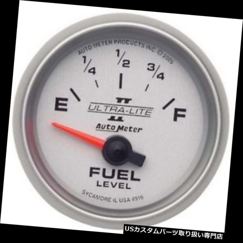 USタコメーター オートメーター4916ウルトラライトII空芯燃料レベルゲージ、2-1 / 16インチ Auto Meter 4916 Ultra-Lite II Air-Core Fuel Level Gauge, 2-1/16 Inch