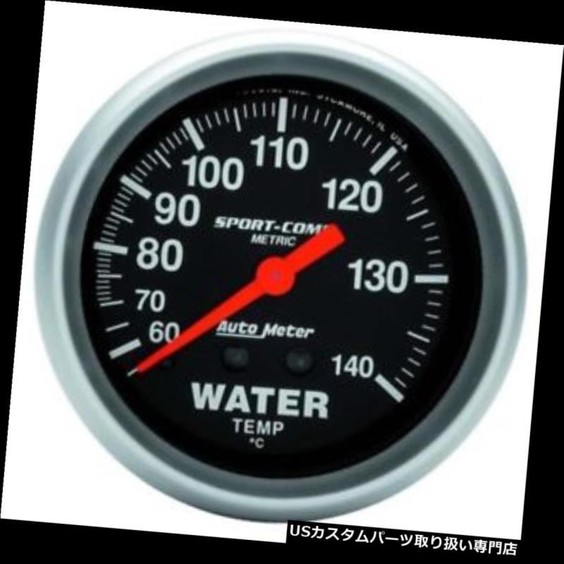 USタコメーター オートメーター3431-Mスポーツコンプ機械式水温計 Auto Meter 3431-M Sport-Comp Mechanical Water Temperature Gauge