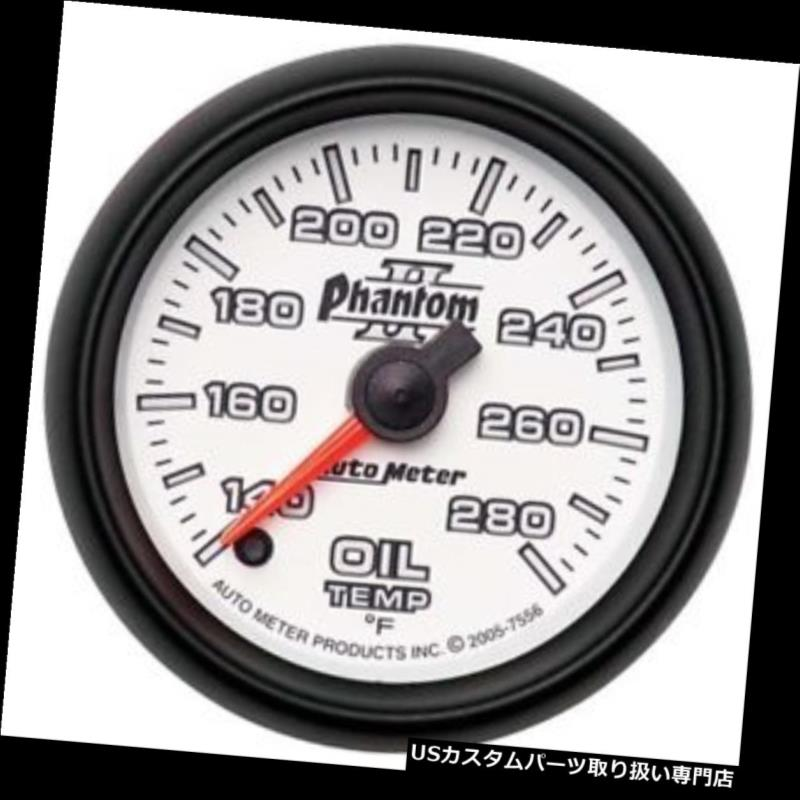 USタコメーター オートメーター7556ファントムIIデジタルステッパーモーター油温計 Auto Meter 7556 Phantom II Digital Stepper Motor Oil Temperature Gauge