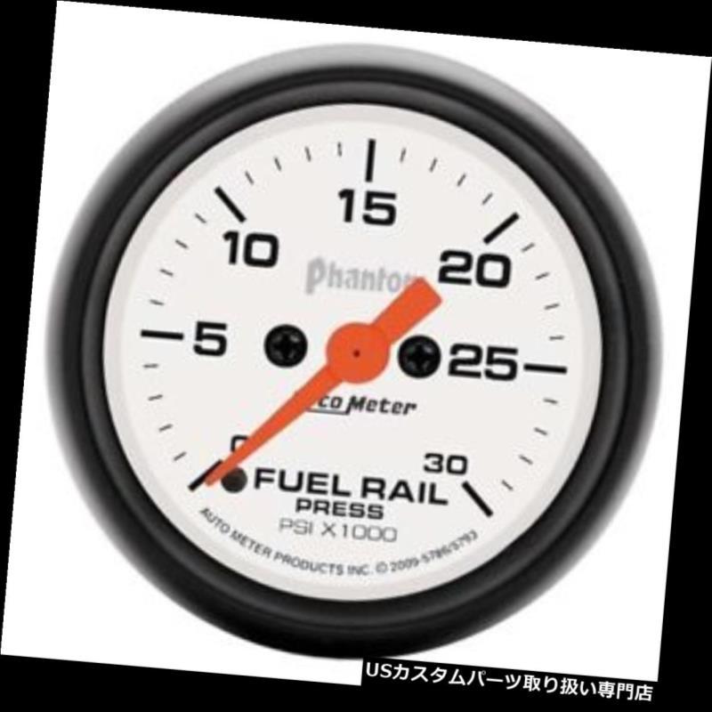 USタコメーター オートメーター5786ファントムデジタルステッパーモーターフューエルレール圧力計 Auto Meter 5786 Phantom Digital Stepper Motor Fuel Rail Pressure Gauge