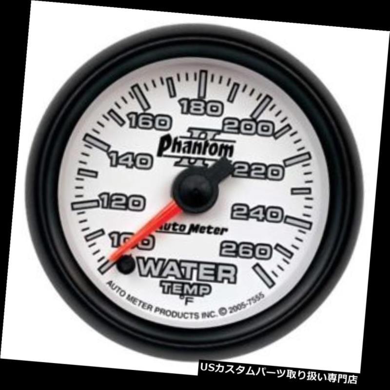 USタコメーター 自動メーター7555ファントムIIデジタルステッパーモーター水温計 Auto Meter 7555 Phantom II Digital Stepper Motor Water Temp Gauge