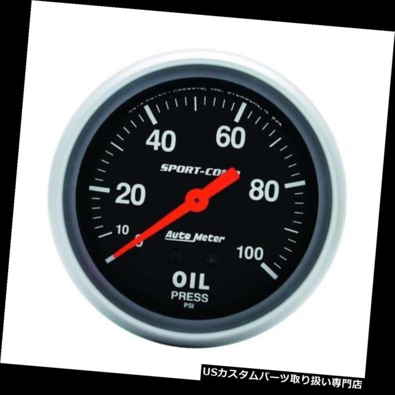 AutoMeter 3992 Sport-Comp In-Dash Mechanical Speedometer