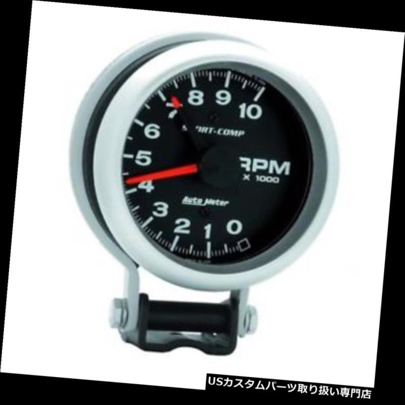 USタコメーター オートメーター3700 Sport-Compエアコアペデスタルタコート、10k RPM、3-3 / 4インチ Auto Meter 3700 Sport-Comp Air-Core Pedestal Tach, 10k RPM, 3-3/4 Inch