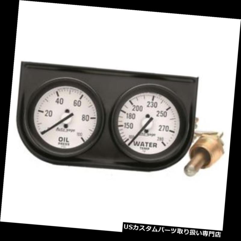 Auto Meter P10175 Center Console