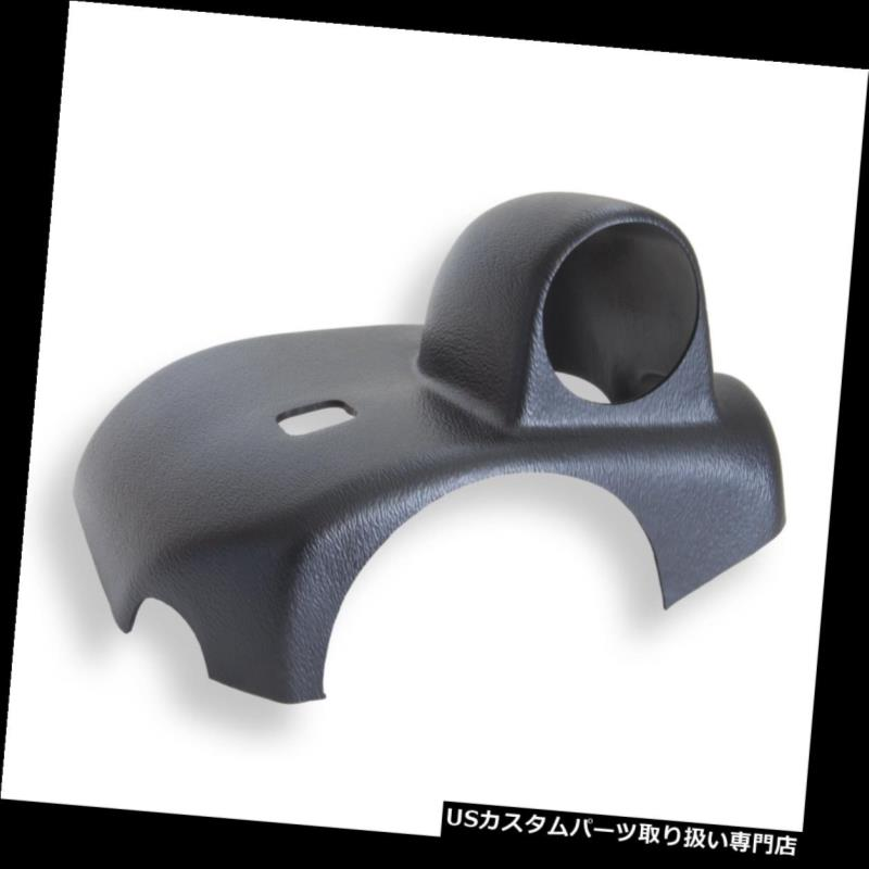 USタコメーター AutoMeter 15007ステアリングコラムゲージポッド - シングル - 2.0625