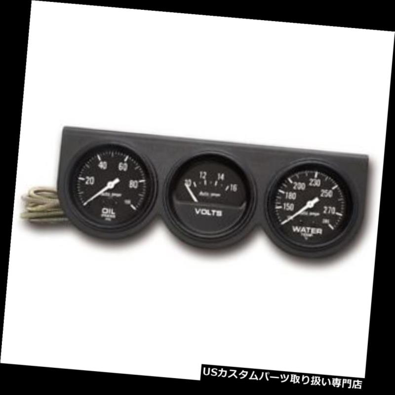 USタコメーター オートメーター2398オートゲージ3ゲージコンソール、オイル/ボルト/水 Auto Meter 2398 Auto Gage 3 Gauge Console, Oil/Volt/Water