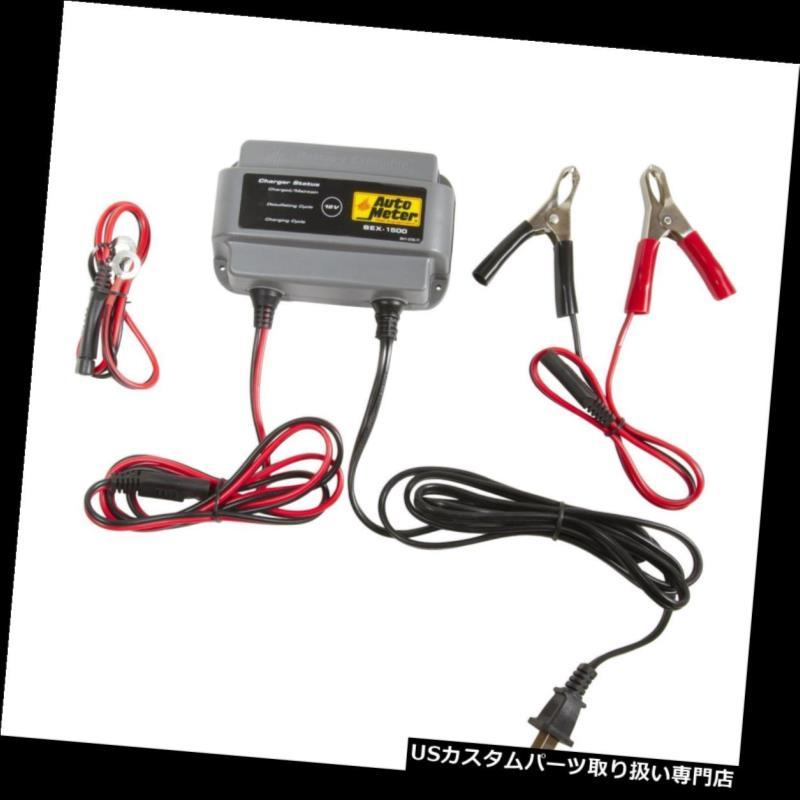 USタコメーター オートメーターBEX-1500バッテリーエクステンダ、12ボルト、1.5 A Auto Meter BEX-1500 Battery Extender, 12 Volt, 1.5 Amp
