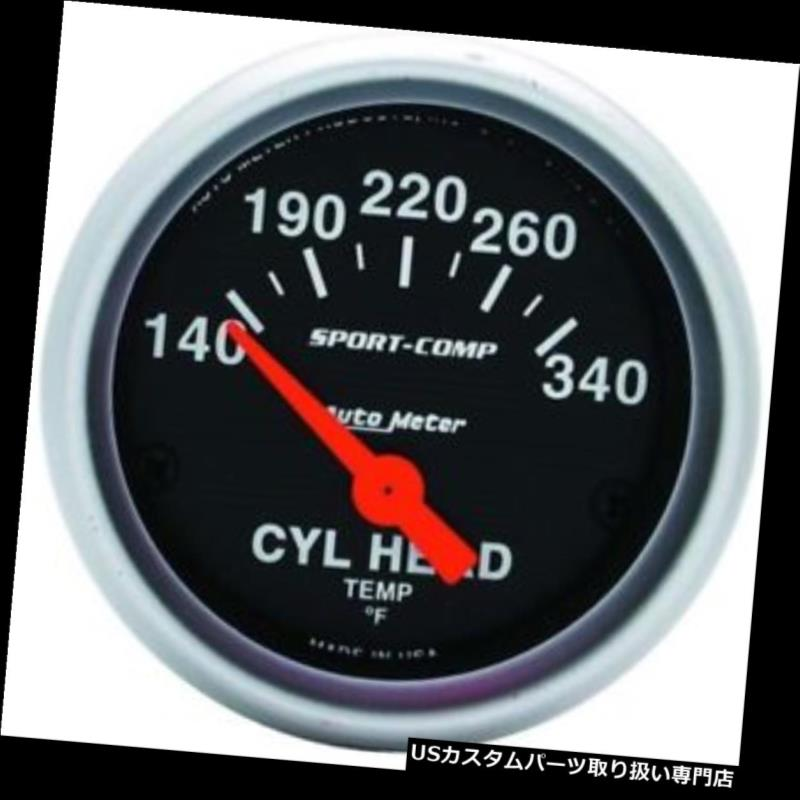 USタコメーター オートメーター3336スポーツコンプ空芯シリンダーヘッド温度計 Auto Meter 3336 Sport-Comp Air-Core Cylinder Head Temperature Gauge