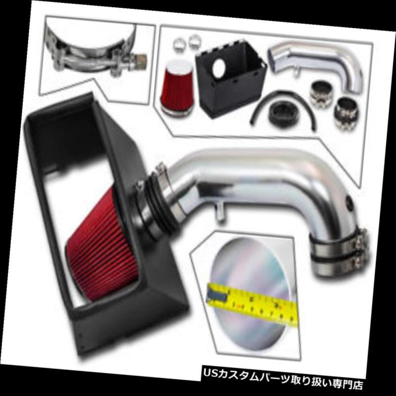 USエアインテーク インナーダクト BCPレッド09-15ダッジラム1500 2500 3500 5.7 V 8冷気取り入れキット+ヒートシールド BCP RED 09-15 Dodge Ram 1500 2500 3500 5.7 V8 Cold Air Intake Kit +Heat Shield