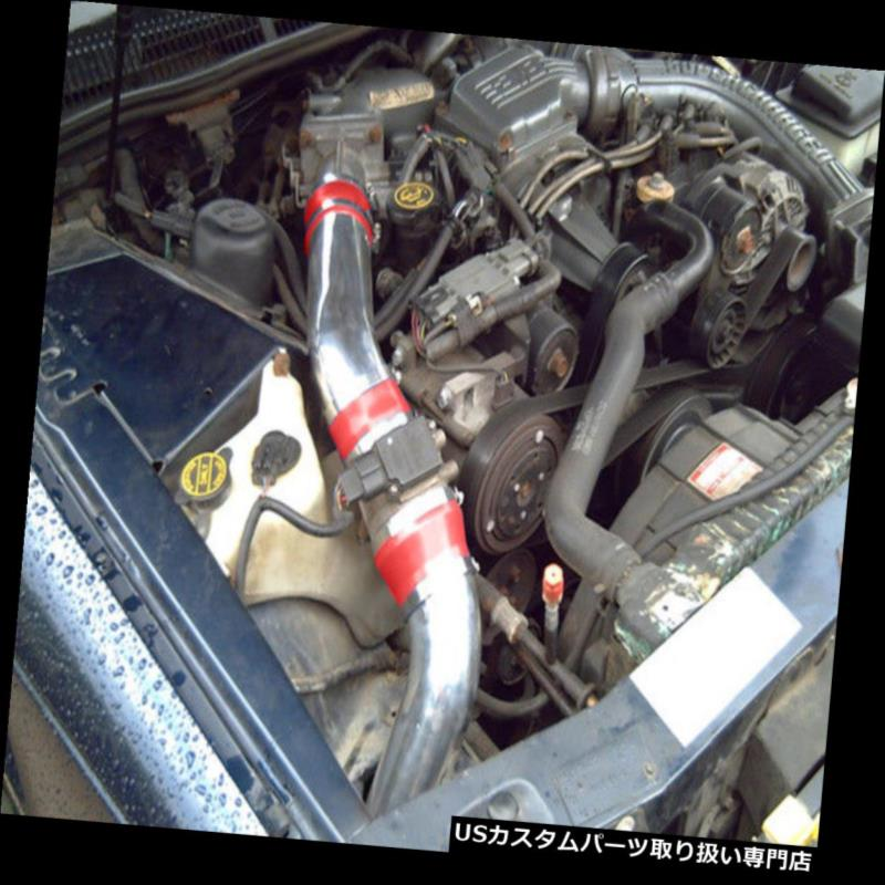 USエアインテーク インナーダクト BCP RED 1990 1991 1992 Thunderbird 3.8L V6過給コールドエアインテーク+フィルター BCP RED 1990 1991 1992 Thunderbird 3.8L V6 Supercharged Cold Air Intake + Filter